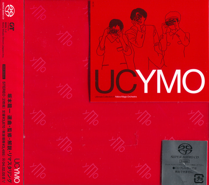 Yellow Magic Orchestra – YMO Ultimate Collection (2x SACD, 2003) {SACD ISO + FLAC 24bit/88,2kHz}