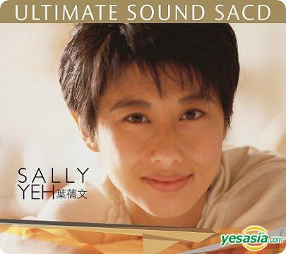 葉蒨文 (Sally Yeh) – Ultimate Sound Vol. II (2014) SACD ISO