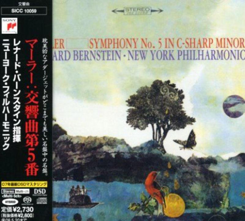 Mahler: Symphony No. 5 – Bernstein, NYPO (2007) [2.0 & 5.1] {PS3 ISO + FLAC}