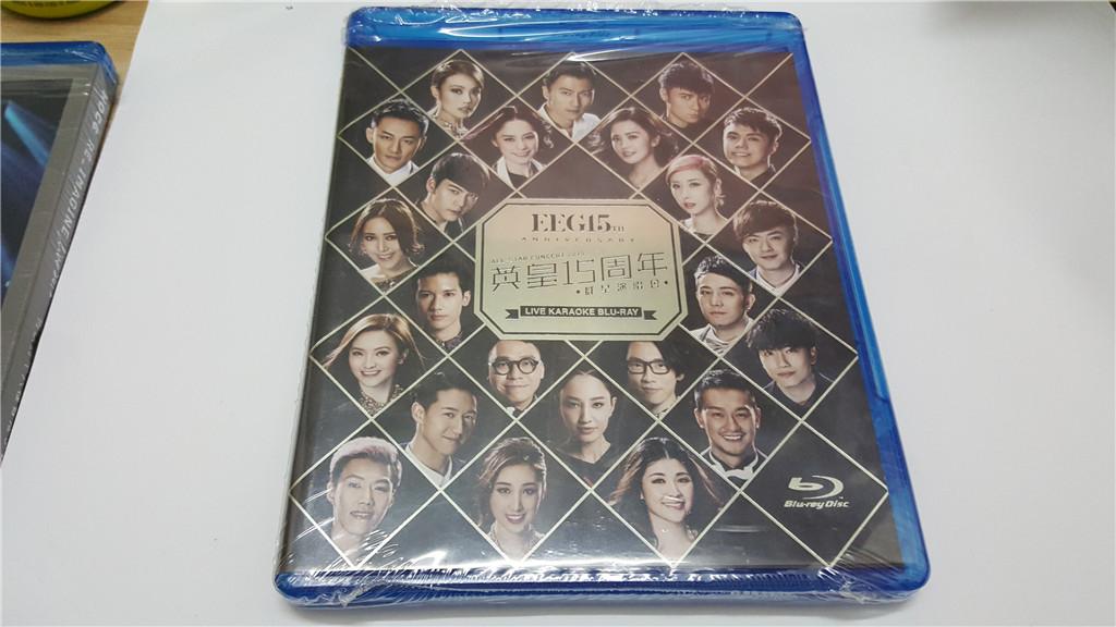 EEG 15th Anniversary Glamorous Concert 2015 Live Blu-ray 1080i AVC DTS-HD MA 5.1 (英皇娛樂15周年群星演唱會)