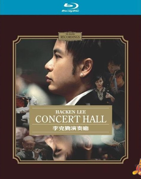 Hacken Lee Concert Hall 2005 BluRay 1080p 2Audio DTS-HD MA 5.1 Flac x264-beAst 李克勤演奏厅1