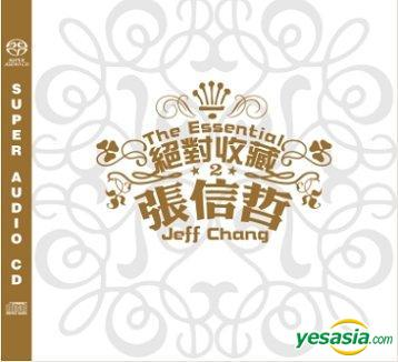 張信哲 (Jeff Chang) – 絕對收藏 張信哲 The Essential Jeff Chang (2014) SACD DFF