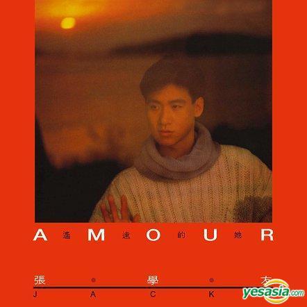 張學友 (Jacky Cheung) – Amour 遙遠的她 (1986/2014) SACD DSF