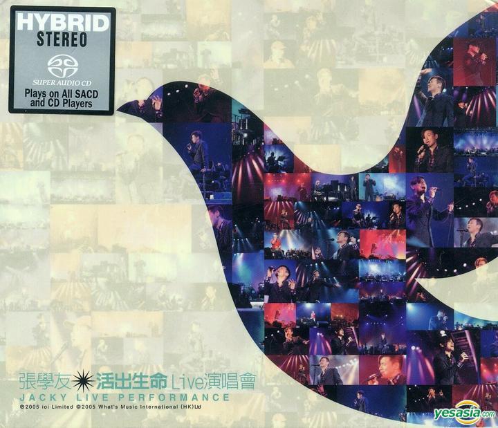 張學友 (Jacky Cheung) – 張學友活出生命Live演唱會 SACD (2005) 2xSACD ISO