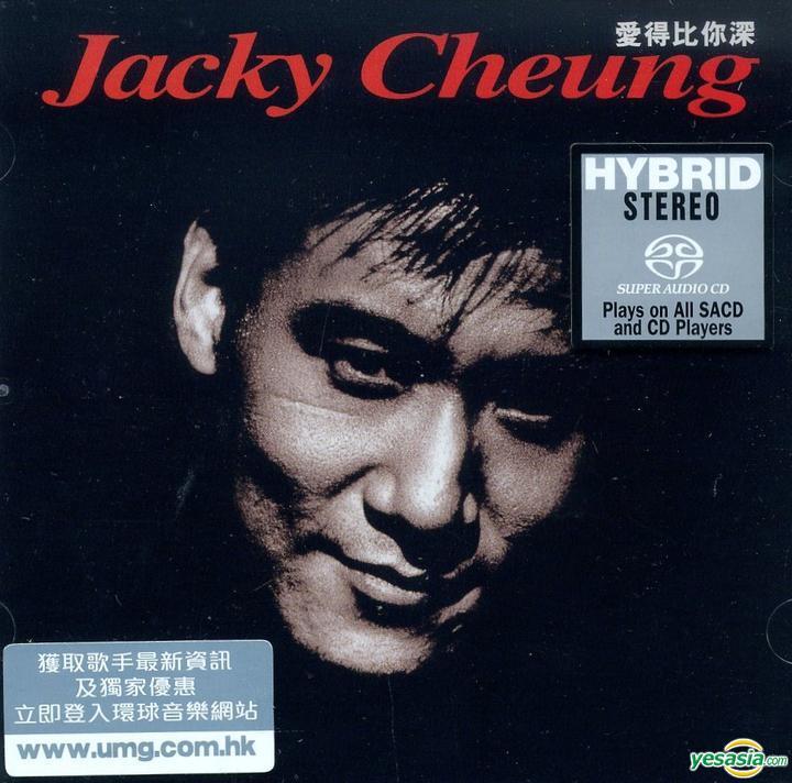 張學友 (Jacky Cheung) – 愛得比你深 (1994/2014) SACD DSF