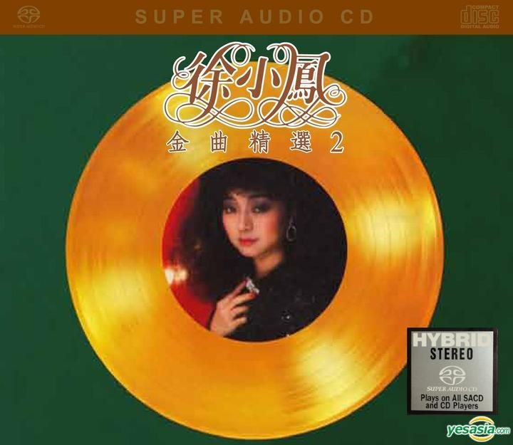 徐小凤 (Paula Tsui) – 徐小凤金曲精选 2 (2014) SACD ISO