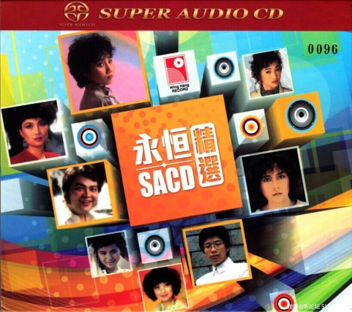 VA – 永恒SACD精選 (2014) SACD DSF