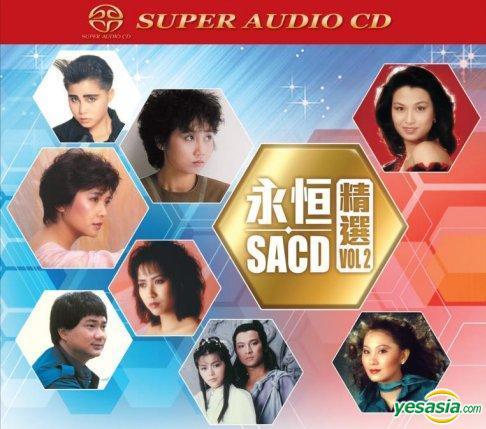 VA – 永恒SACD精選 2 (2014) SACD DSF