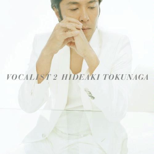 徳永英明 (Hideaki Tokunaga) – VOCALIST 2 [Mora FLAC 24bit/48kHz]