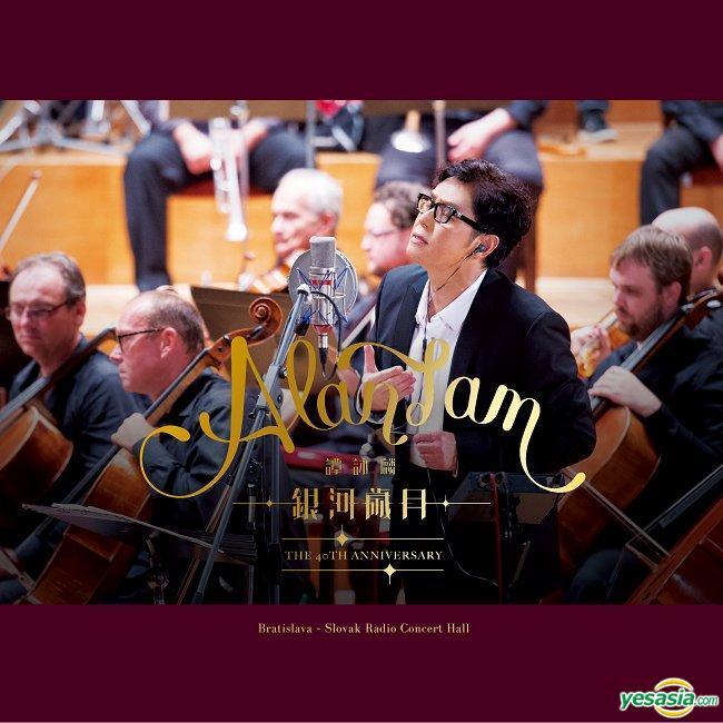 譚詠麟 (Alan Tam) – 銀河歲月 (2015) SACD ISO