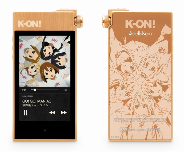 Come with Me!!set+_for AK100II K-ON Edition [WAV 24bit/96kHz]