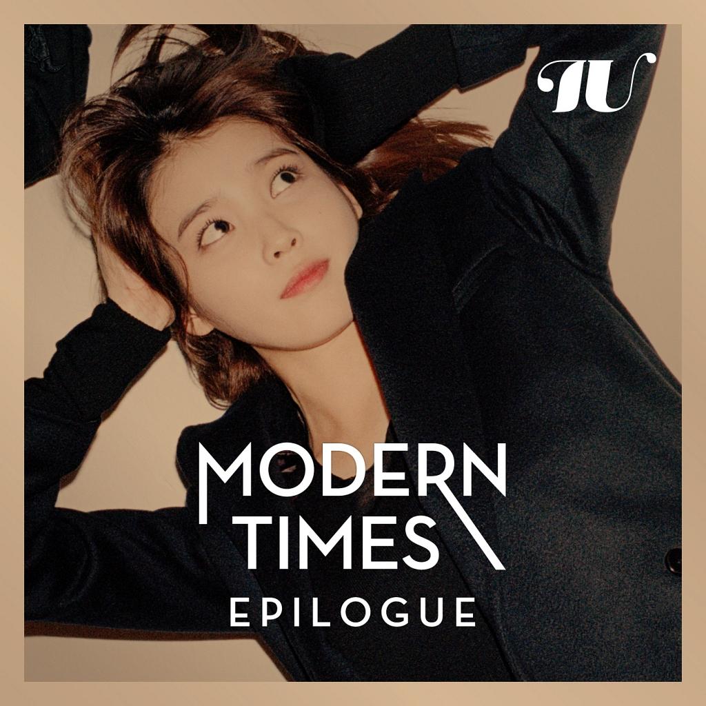 IU – Modern Times – Epilogue [FLAC 24-96]
