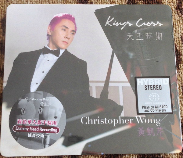 黃凱芹 (Christopher Wong) – Kings Cross 天王時期 (2014) SACD ISO