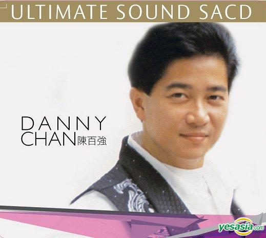 陳百強 (Danny Chan) – Ultimate Sound  (2014) SACD DSF