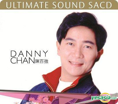 陳百強 (Danny Chan) – Ultimate Sound Vol. II (2014) SACD DSF