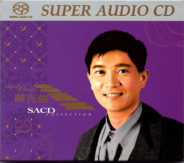 陳百強 (Danny Chan) – COLLECTION (2001) SACD ISO
