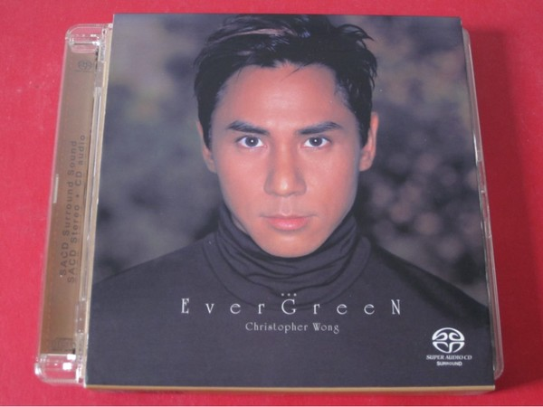 黃凱芹 (Christopher Wong) – EverGreeN (2004) SACD DSF