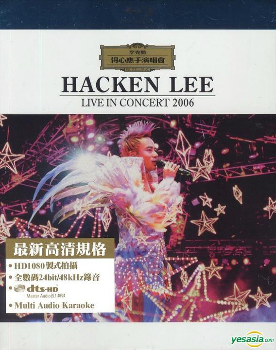 Hacken Lee Live 2006 HK Blu-ray 1080i AVC DTS-HD MA 6.1 – 李克勤得心應手演唱會2006