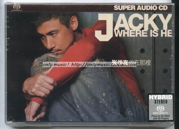 張學友 (Jacky Cheung) – 他在那裡 (2003) SACD DSF