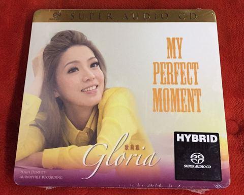 歌莉雅 (Gloria Tang) – My Perfect Moments (2014) SACD DSF