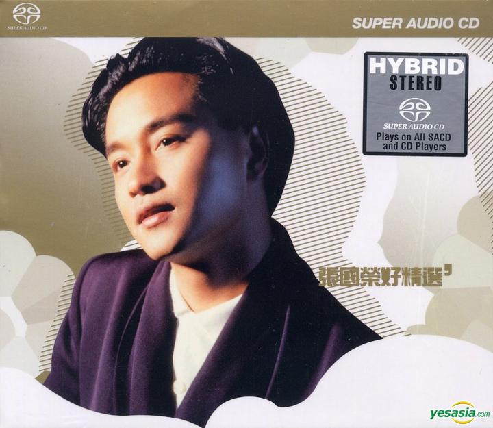 張國榮 (Leslie Cheung) – 張國榮好精選 (2003) SACD DFF