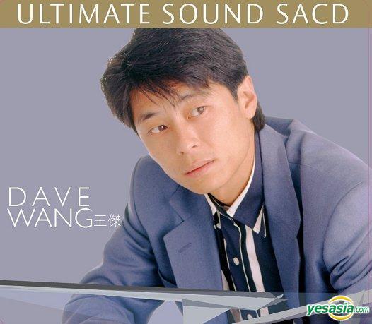 王傑 (Dave Wang) – Ultimate Sound (2014) SACD DSF