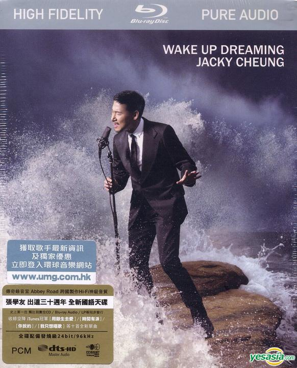 張學友 (Jacky Cheung) – 醒著做夢 (Blu-ray Audio) [Blu-Ray Pure Audio Disc]