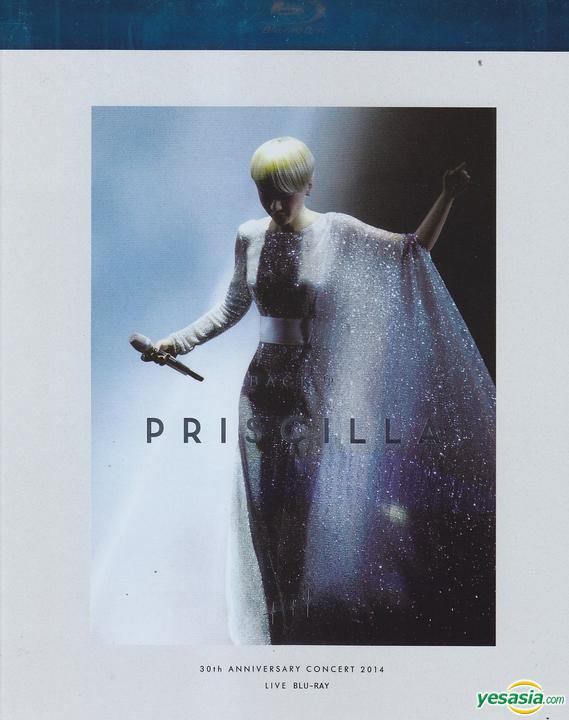 陳慧嫻 (Priscilla Chan) – Back To Priscilla Live [Blu-ray to FLAC 24bit/96kHz]