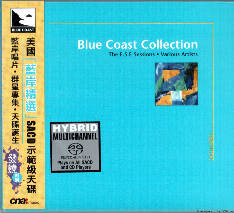 Various Artists – Blue Coast Collection: The E.S.E Sessions (美國藍岸精選) SACD ISO