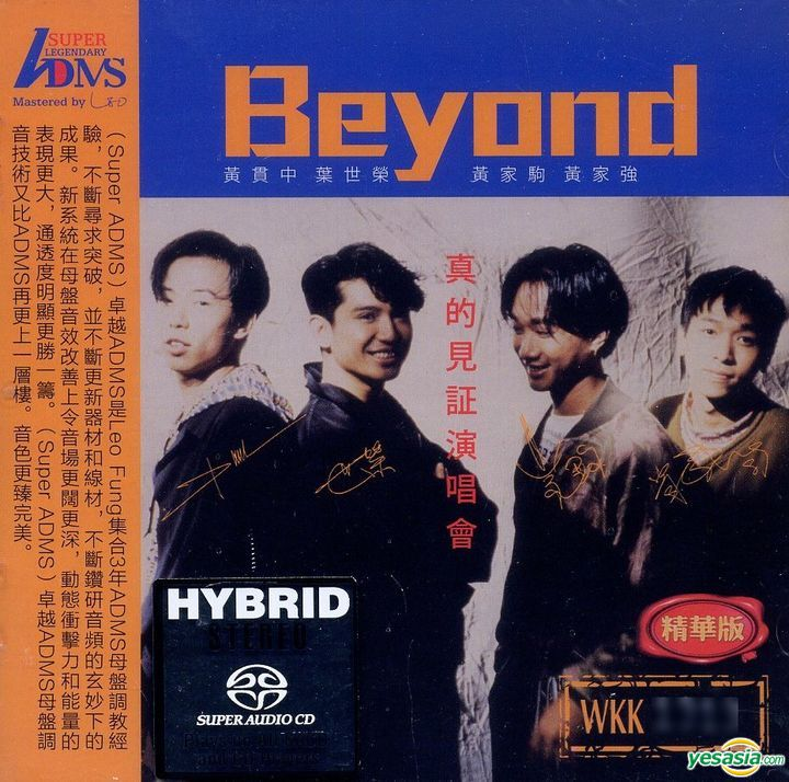 Beyond Mqs Albums Download