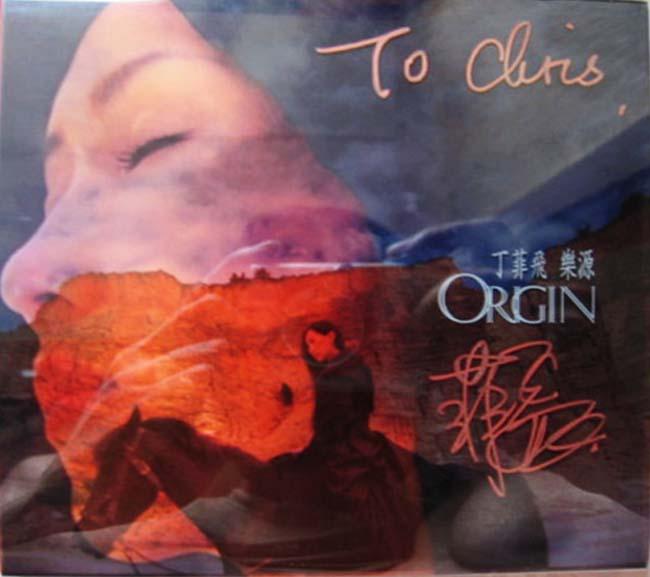 丁菲飛 (Ting Fei Fei) – 樂源 Origin (2003) SACD DFF