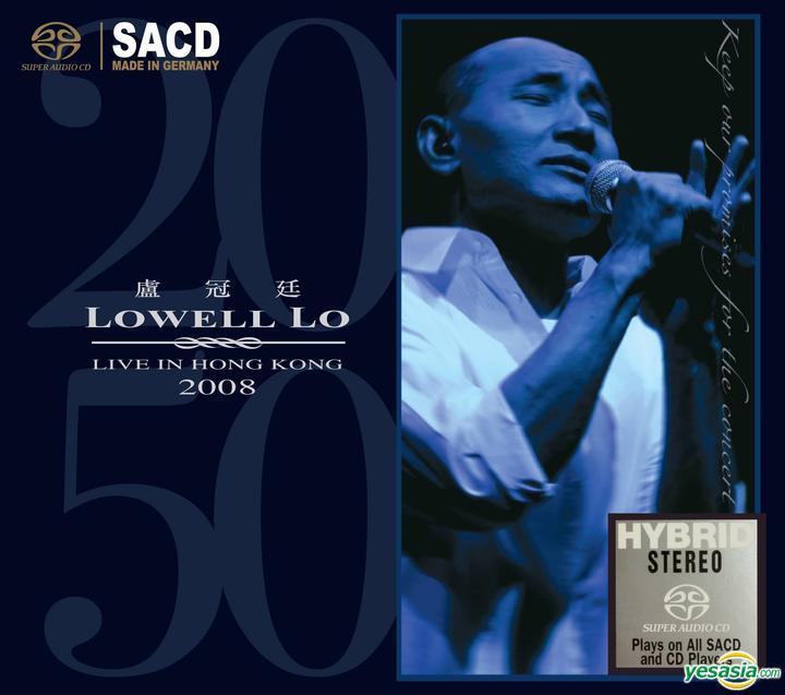 盧冠廷 (Lowell Lo) – 盧冠廷 2050 演唱會 – Live In Hong Kong 2008 (2014) 2XSACD ISO
