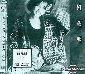 劉美君 (Prudence Liew) – 劉美君 (2002) SACD DSF