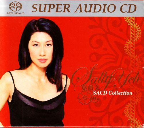 葉蒨文 (Sally Yeh) – SACD Collection (2002) SACD ISO
