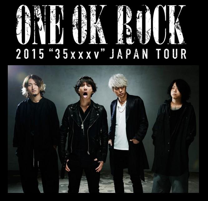 """ONE OK ROCK – ONE OK ROCK 2015 """"35xxxv"""" JAPAN TOUR (WOWOW Live 2015.09.27) HDTV MPEG2 1080p"""