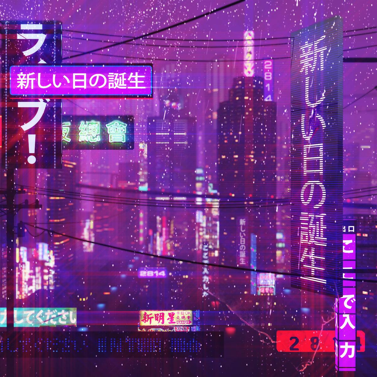 2814 – 新しい日の誕生 (2015) [Bandcamp FLAC 24bit/44,1kHz]