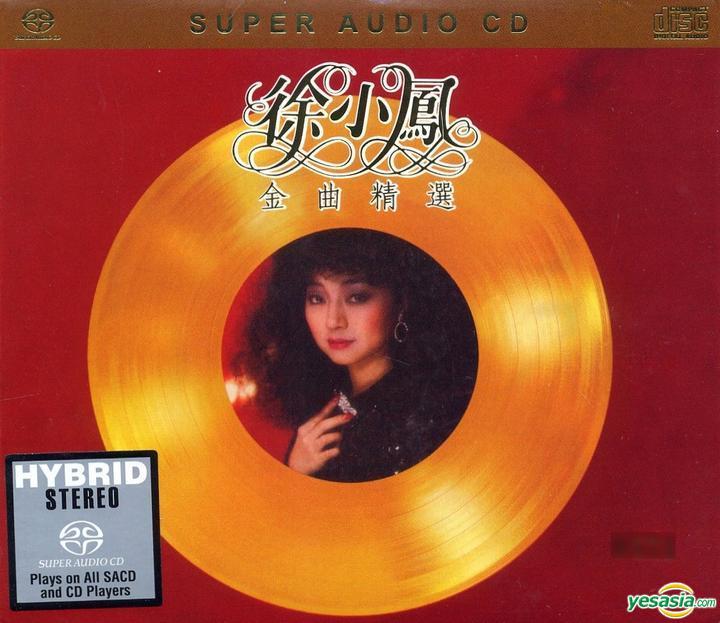 徐小鳳 (Paula Tsui) – 徐小鳳金曲精選 (2013) SACD DSF
