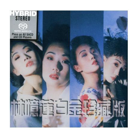 林憶蓮 (Sandy Lam) – 白金珍藏版 (2014) SACD DSF