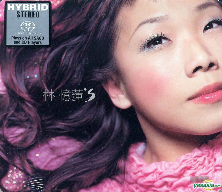 林憶蓮 (Sandy Lam) – 林憶蓮'S (2000/2015) SACD ISO