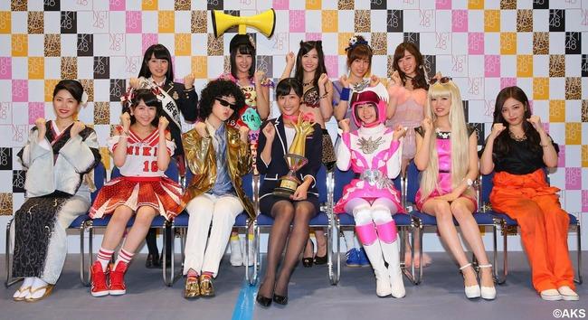 AKB48 – Kanzen Dokusen Namachuukei! Dai 7-kai AKB48 Group Janken Taikai (BS-Sky! 2016.10.10) 完全独占生中継!第7回AKB48グループじゃんけん大会