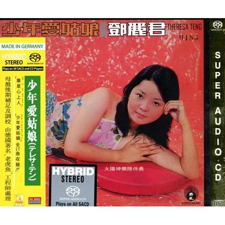 鄧麗君 (Teresa Teng) – 少年愛姑娘 (2015) SACD DFF