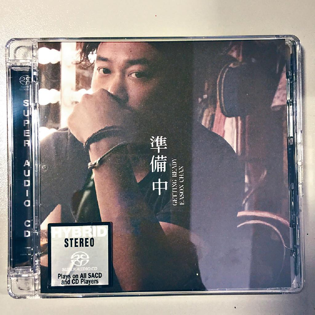 陳奕迅 (Eason Chan) – 準備中 (2015) SACD ISO