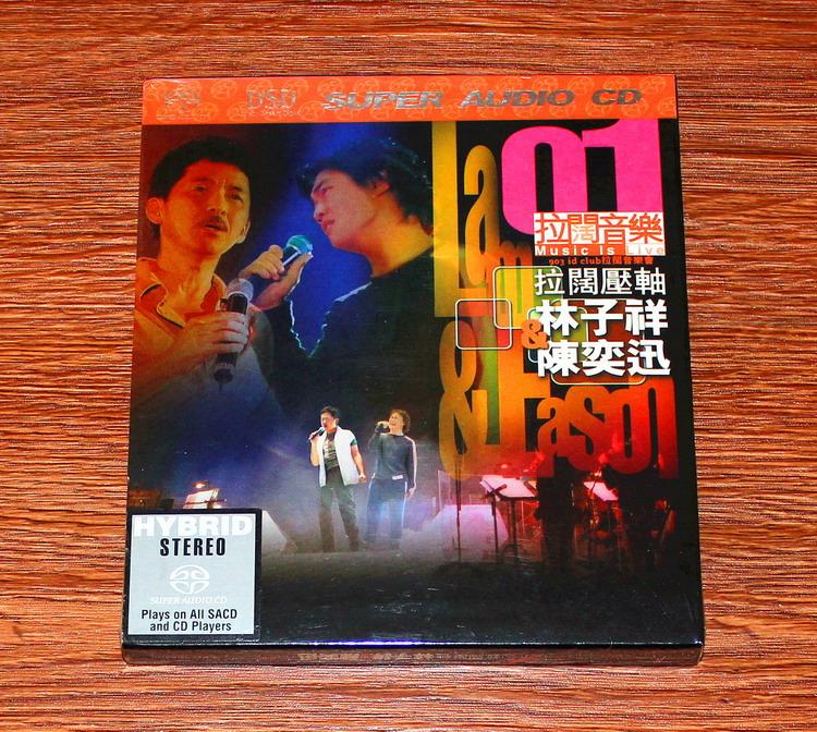 林子祥&陳奕迅 Lam & Eason – Music Is Live 拉闊音樂 (2001) SACD DFF