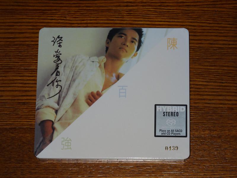 陳百強 (Danny Chan) – 深愛著你 (1985/2015) SACD ISO