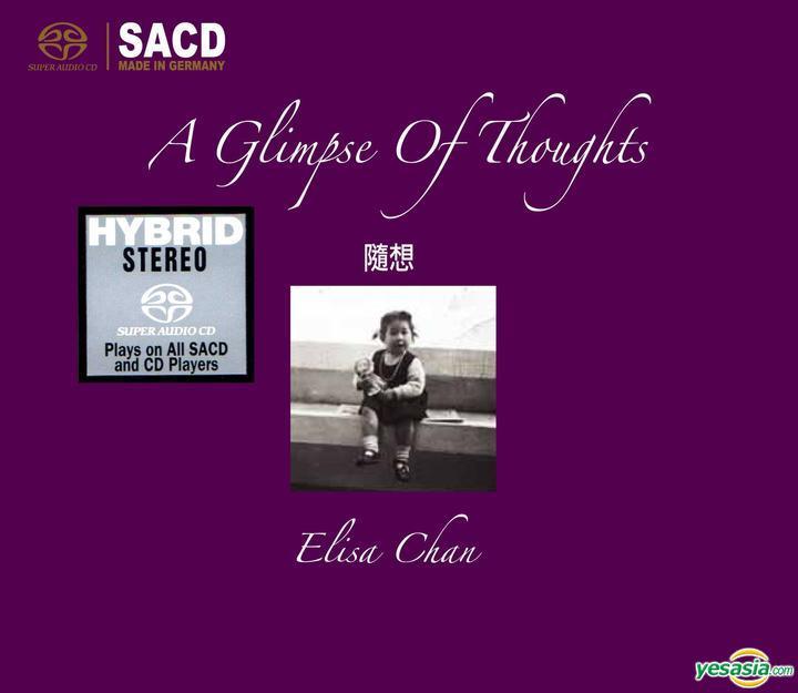 陳潔靈 (Elisa Chan) – 隨想 (2014) SACD ISO