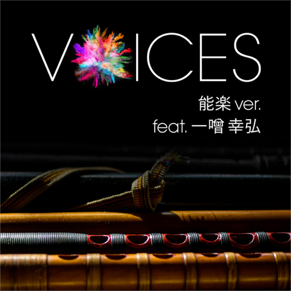 Xperia – VOICES 能楽 ver. ~featuring 一噌 幸弘 [Mora FLAC 24bit/96kHz]