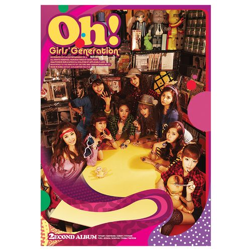 소녀시대 (Girls' Generation) – Oh! (2010) [MQS FLAC 24bit/96kHz]