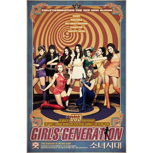 소녀시대 (Girls' Generation) – The 3rd Mini Album – 훗(Hoot) (2010) [MQS FLAC 24bit/96kHz]
