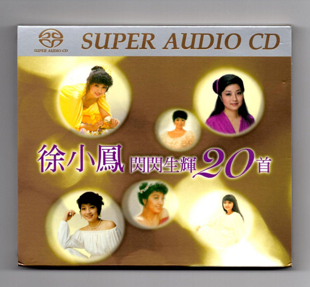 徐小鳳 (Paula Tsui) – 閃閃生輝20首 – 徐小鳳SACD Collection (2001) SACD ISO