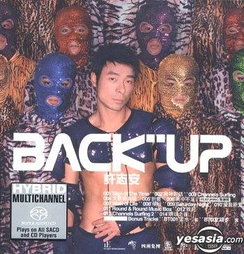 許志安 (Andy Hui) – Back Up (2004) SACD ISO